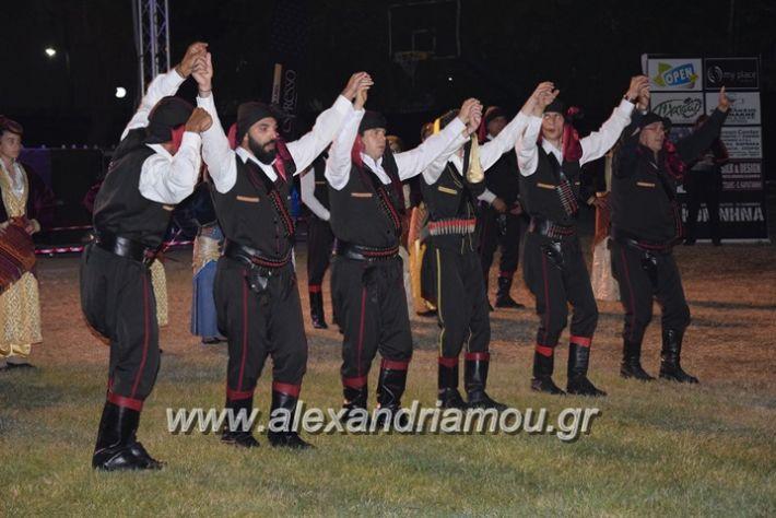 alexandriamou.gr_komnina_19114