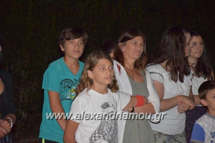 alexandriamou.gr_komnina_19117