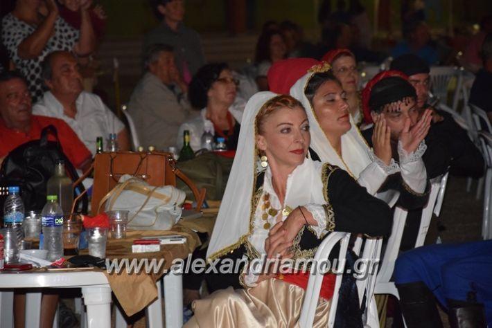 alexandriamou.gr_komnina_19121