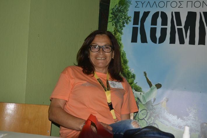 alexandriamou.gr_komnina_19128112