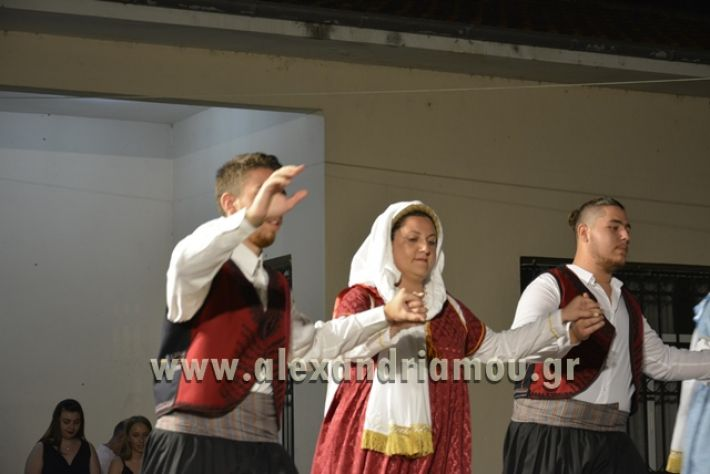 kypseli_2017264