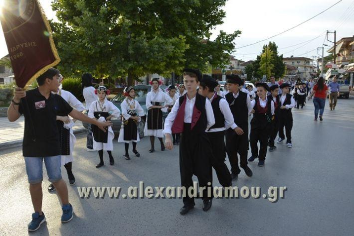 alexandriamou_MELIKI_PAIDIKO_FESTIBAL002