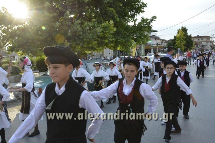 alexandriamou_MELIKI_PAIDIKO_FESTIBAL003
