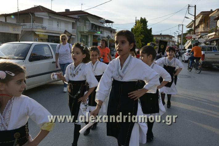 alexandriamou_MELIKI_PAIDIKO_FESTIBAL012