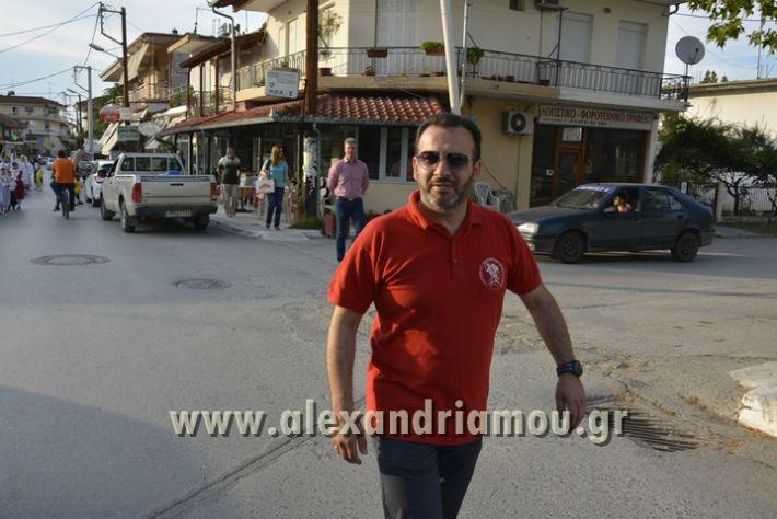alexandriamou_MELIKI_PAIDIKO_FESTIBAL013