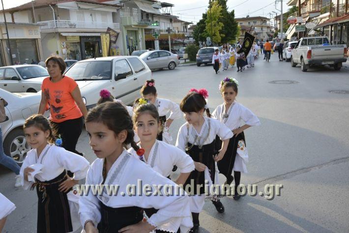alexandriamou_MELIKI_PAIDIKO_FESTIBAL014
