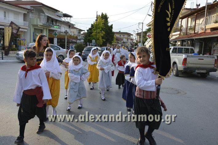 alexandriamou_MELIKI_PAIDIKO_FESTIBAL015