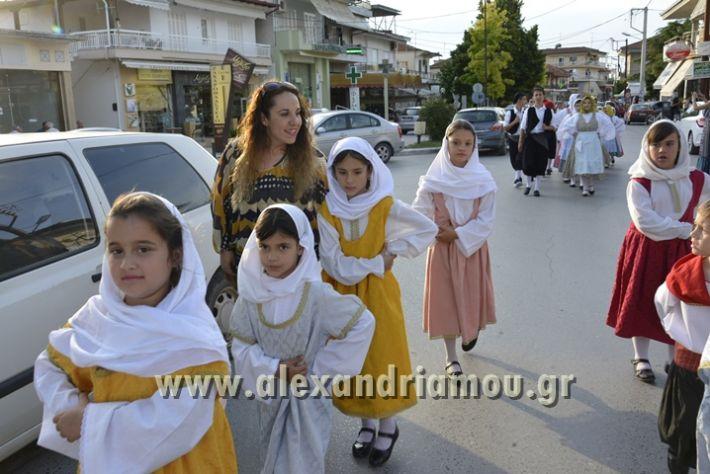 alexandriamou_MELIKI_PAIDIKO_FESTIBAL017