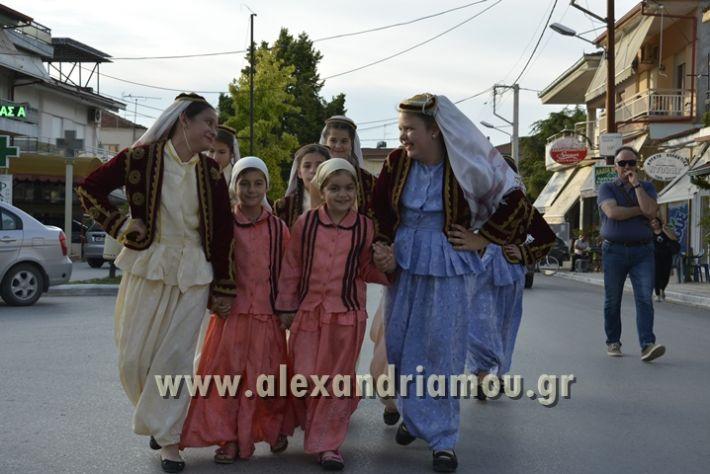 alexandriamou_MELIKI_PAIDIKO_FESTIBAL022