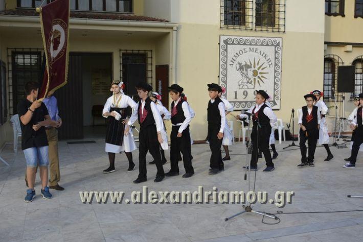 alexandriamou_MELIKI_PAIDIKO_FESTIBAL026