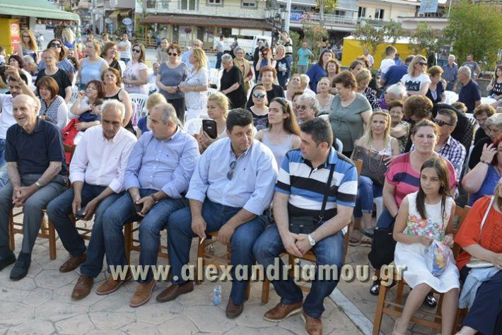 alexandriamou_MELIKI_PAIDIKO_FESTIBAL027