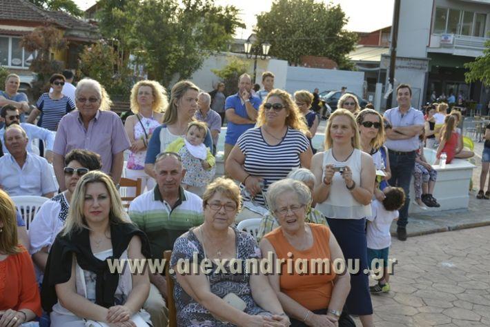 alexandriamou_MELIKI_PAIDIKO_FESTIBAL028
