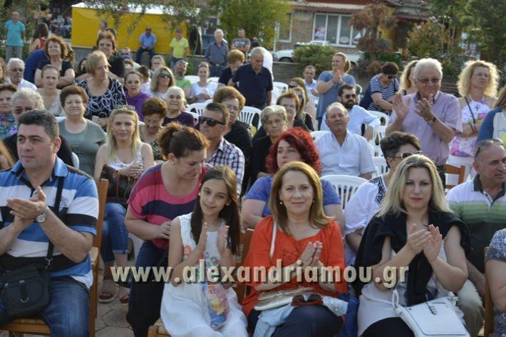 alexandriamou_MELIKI_PAIDIKO_FESTIBAL030