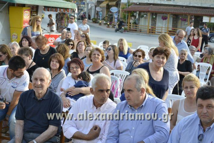 alexandriamou_MELIKI_PAIDIKO_FESTIBAL031