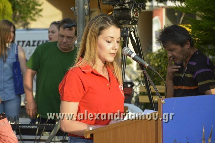 alexandriamou_MELIKI_PAIDIKO_FESTIBAL032