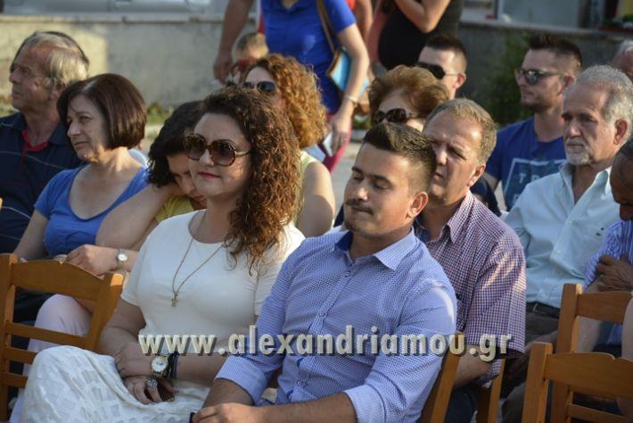 alexandriamou_MELIKI_PAIDIKO_FESTIBAL033