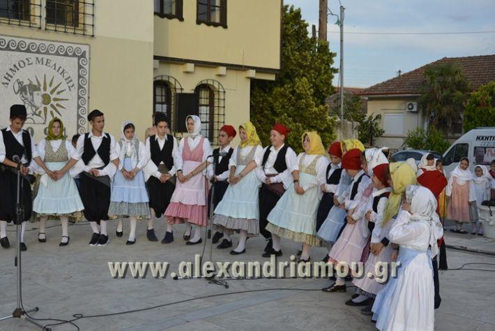 alexandriamou_MELIKI_PAIDIKO_FESTIBAL045