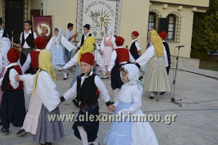 alexandriamou_MELIKI_PAIDIKO_FESTIBAL048