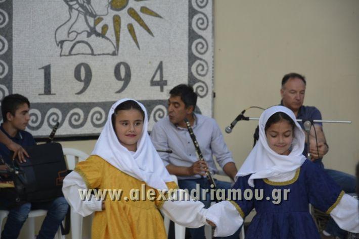 alexandriamou_MELIKI_PAIDIKO_FESTIBAL050