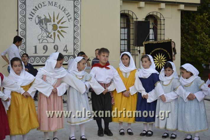 alexandriamou_MELIKI_PAIDIKO_FESTIBAL052