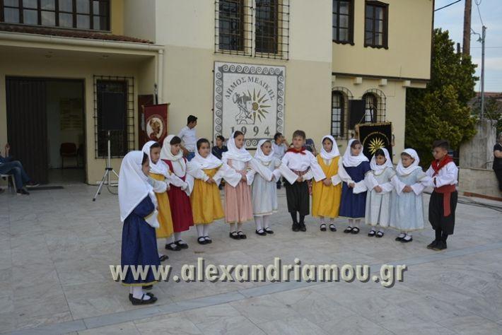alexandriamou_MELIKI_PAIDIKO_FESTIBAL053