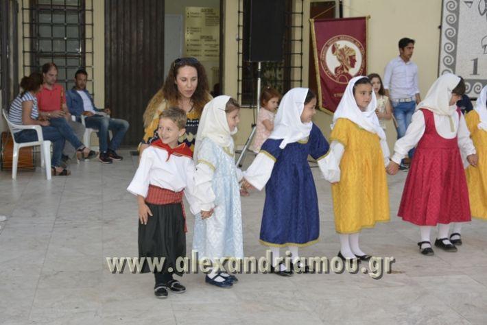 alexandriamou_MELIKI_PAIDIKO_FESTIBAL056