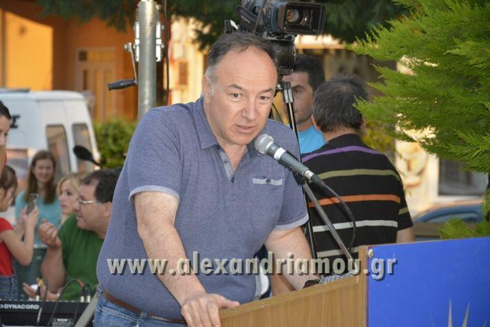 alexandriamou_MELIKI_PAIDIKO_FESTIBAL060