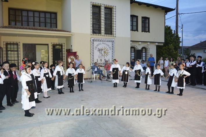 alexandriamou_MELIKI_PAIDIKO_FESTIBAL089
