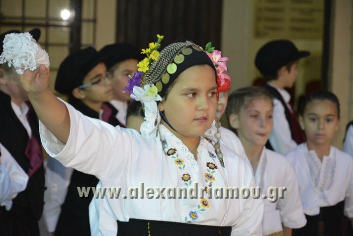 alexandriamou_MELIKI_PAIDIKO_FESTIBAL091
