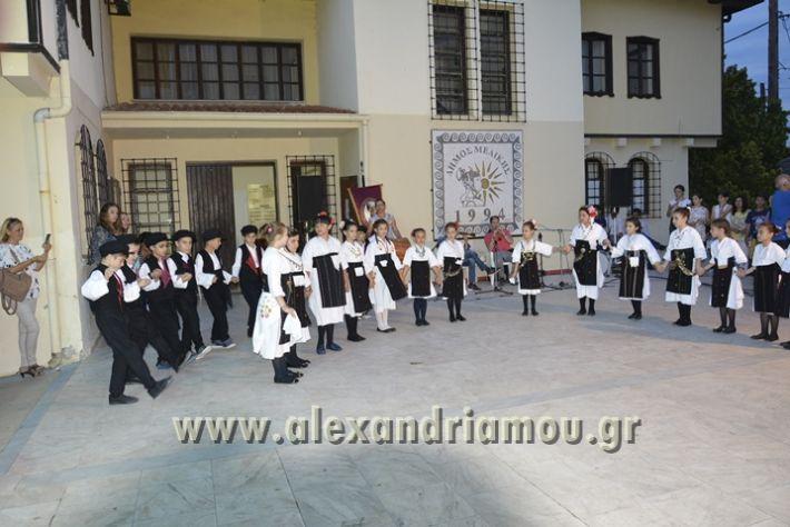 alexandriamou_MELIKI_PAIDIKO_FESTIBAL092
