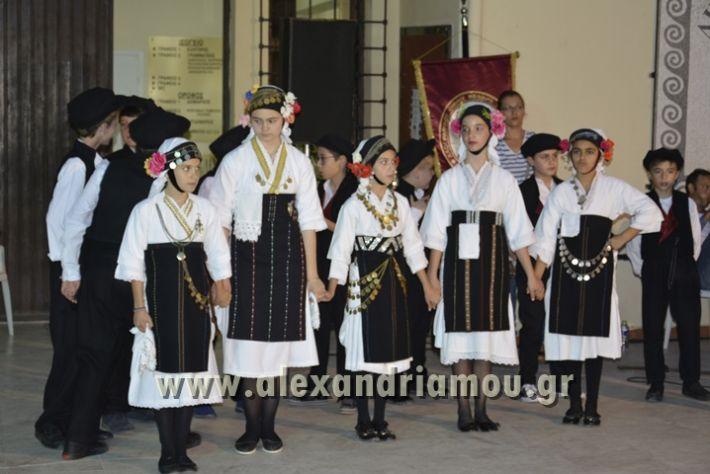 alexandriamou_MELIKI_PAIDIKO_FESTIBAL097