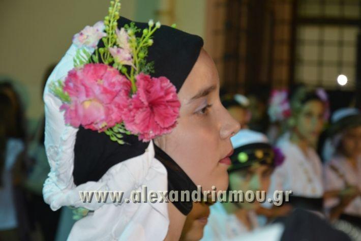alexandriamou_MELIKI_PAIDIKO_FESTIBAL100
