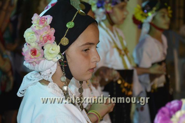 alexandriamou_MELIKI_PAIDIKO_FESTIBAL102