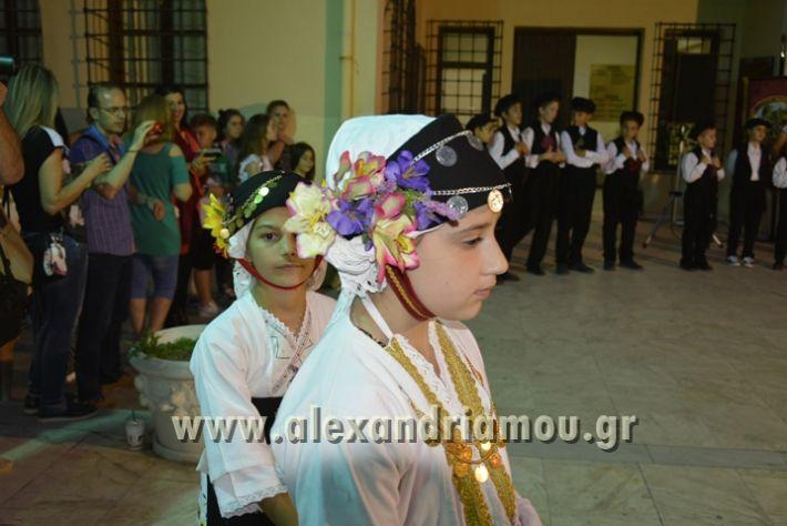 alexandriamou_MELIKI_PAIDIKO_FESTIBAL103