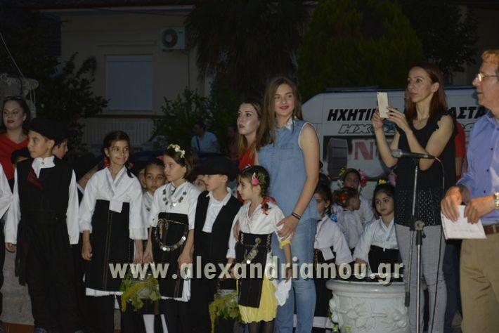 alexandriamou_MELIKI_PAIDIKO_FESTIBAL105