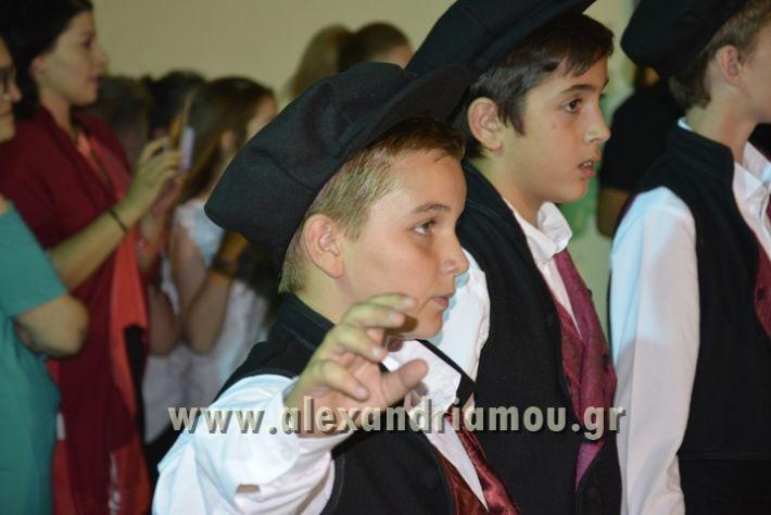 alexandriamou_MELIKI_PAIDIKO_FESTIBAL106