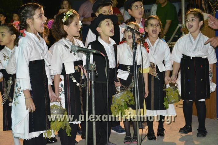 alexandriamou_MELIKI_PAIDIKO_FESTIBAL108