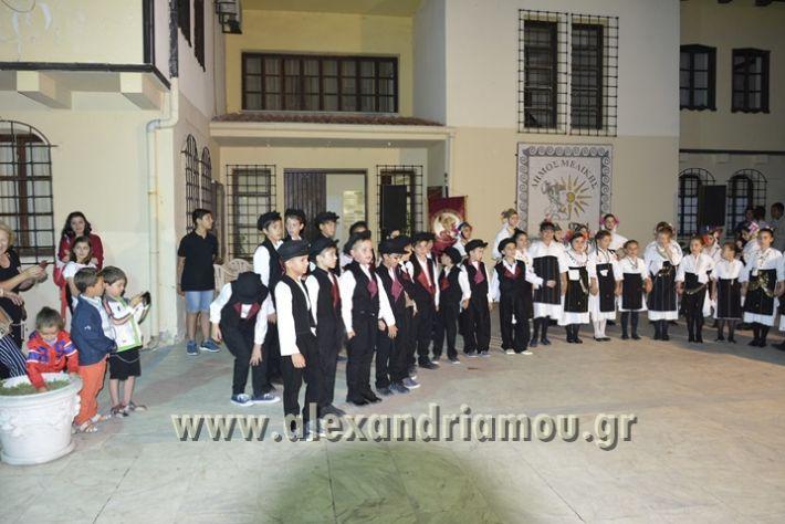 alexandriamou_MELIKI_PAIDIKO_FESTIBAL112