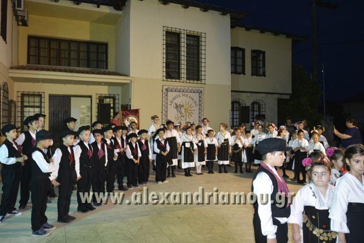 alexandriamou_MELIKI_PAIDIKO_FESTIBAL113