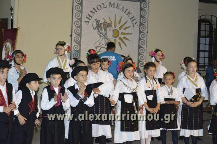 alexandriamou_MELIKI_PAIDIKO_FESTIBAL115