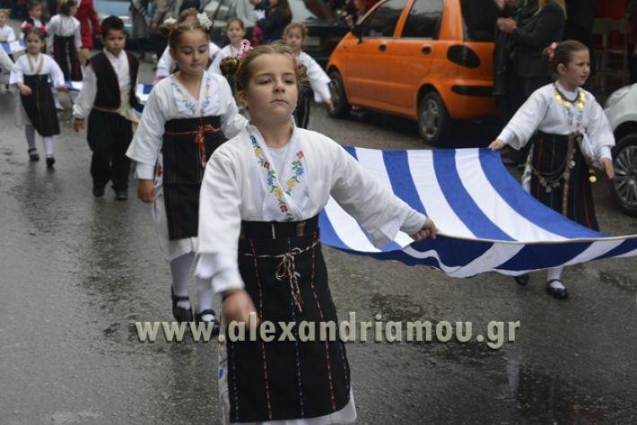 alexandriamou.gr_SULOGHPARELAS11021