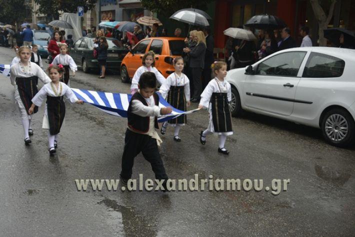 alexandriamou.gr_SULOGHPARELAS11026