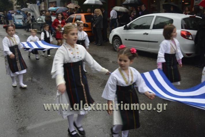 alexandriamou.gr_SULOGHPARELAS11030