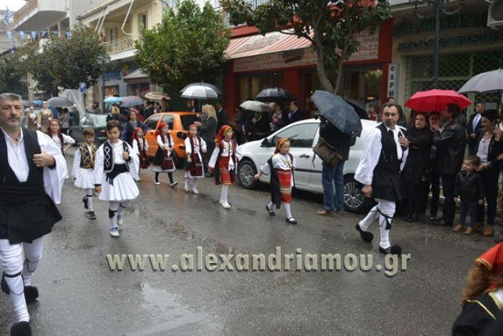 alexandriamou.gr_SULOGHPARELAS11043