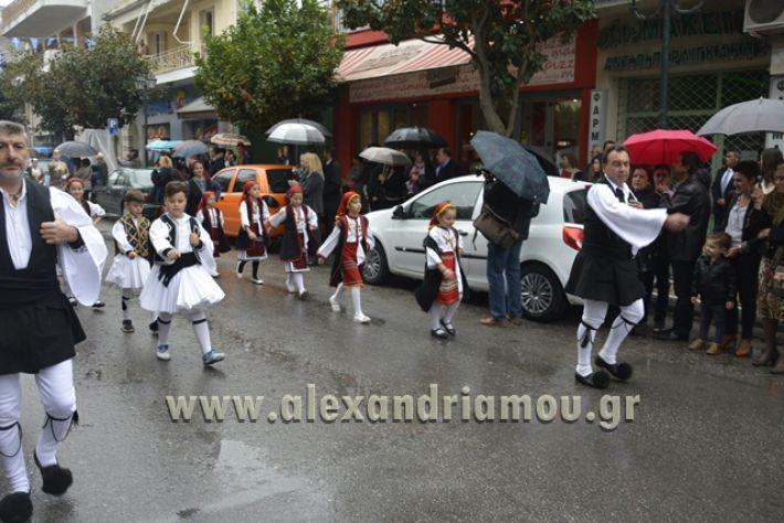 alexandriamou.gr_SULOGHPARELAS11044