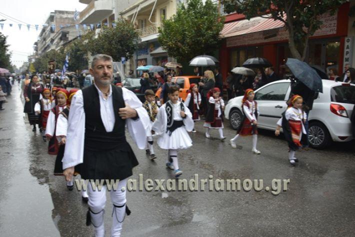 alexandriamou.gr_SULOGHPARELAS11045
