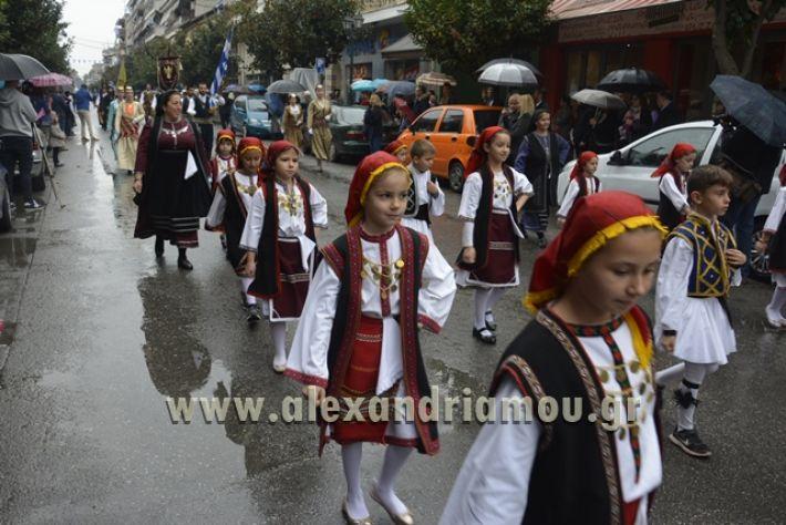 alexandriamou.gr_SULOGHPARELAS11048