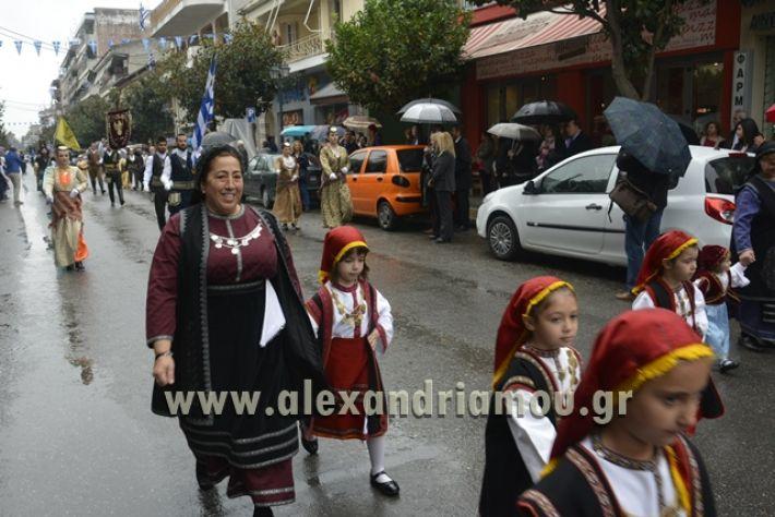 alexandriamou.gr_SULOGHPARELAS11053