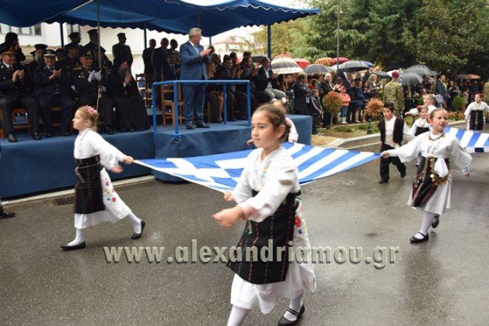 alexandriamou.gr_parelasi1260