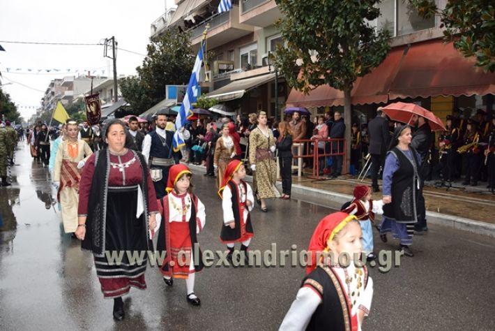 alexandriamou.gr_parelasi1283